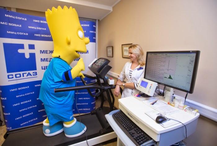 Bart Simpson na esteira