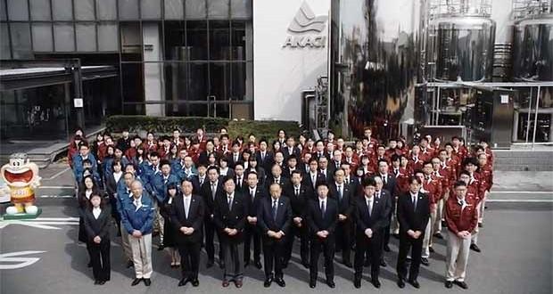 Empresa japonesa pede desculpas por elevar preço de picolé após 25 anos