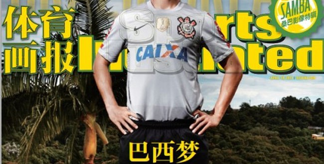 Zizao foi capa da Sports Ilustrated