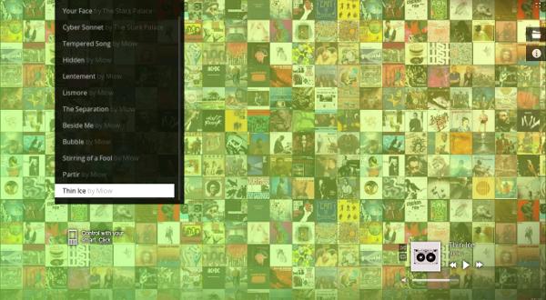 Site permite ouvir música no navegador