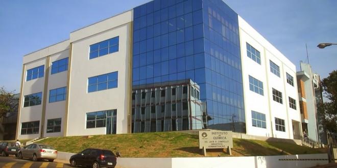 Centro de estudos de extraterrestres na Unicamp abrigaria o ET de Varginha