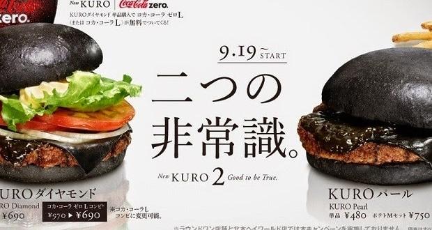 Burger King lança hambúrguer preto no Japão