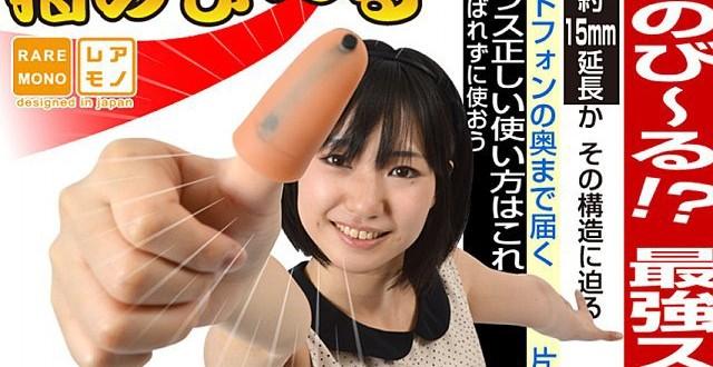 Japoneses criam dedo postiço para usar iPhone com uma mão