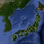 """Japonês pede namorada em casamento com """"maior desenho em GPS do mundo"""""""