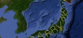 Japonês pede namorada em casamento com 'maior desenho em GPS do mundo'