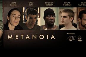 Ficção gravada na Cracolândia, Metanoia revela personagens invisíveis da cidade